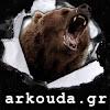 Arkouda Gr