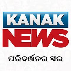 Kanak News Net Worth