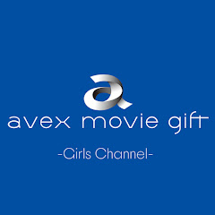 a Movie Gift for girls