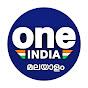 Oneindia Malayalam |