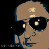 Hindie Music