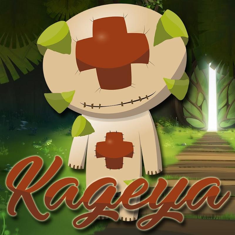 Kageya