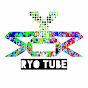 RYO Tube リョウチューーーブ