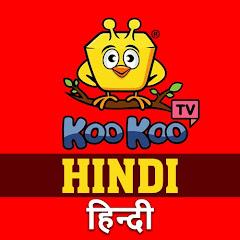 Koo Koo TV - Hindi Net Worth