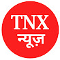 TNX News