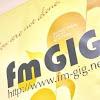 FMGIGくにちゃんランドステーション