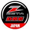 Zeta Drc Japan