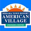 American Village アメリカンビレッジ