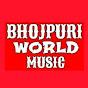 Bhojpuri World Music