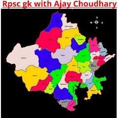 Rpsc GK with Ajay Choudhary Net Worth
