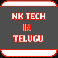 What is the use of Sun nxt app in telugu / sun nxt / InfiniTube