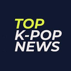 Top K-Pop News Net Worth