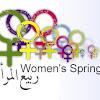 وكالة تلفزيون ومجلة ربيع المرأة