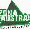 Zona Austral Turismo