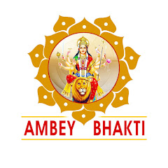 Ambey Bhakti Net Worth