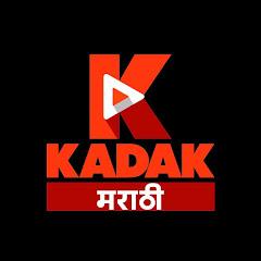Kadak Marathi