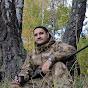 Yurgen - охотник