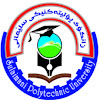 Sulaimani Polytechnic University SPU