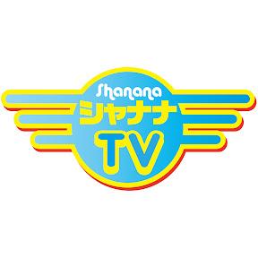 無料テレビでエレガンスマダム千夏の部屋を視聴する