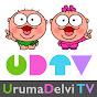 UDTV - UrumaDelvi TV