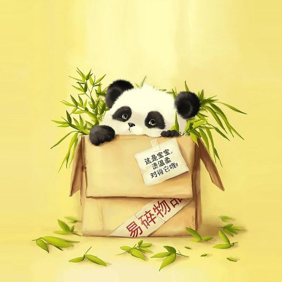 Открытка с днем рождения по-китайски