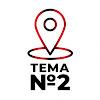 Самара. Транспорт, удобный для жизни