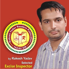 Rakesh Yadav Readers Publication Net Worth