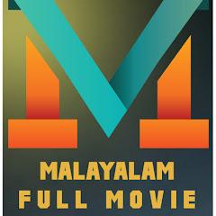 Malayalam Full Movies Net Worth