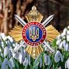 Управління державної охорони України