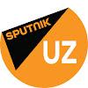 Sputnik Узбекистан