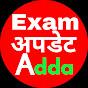 Exam Update Adda