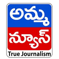 Fata Fut News Net Worth