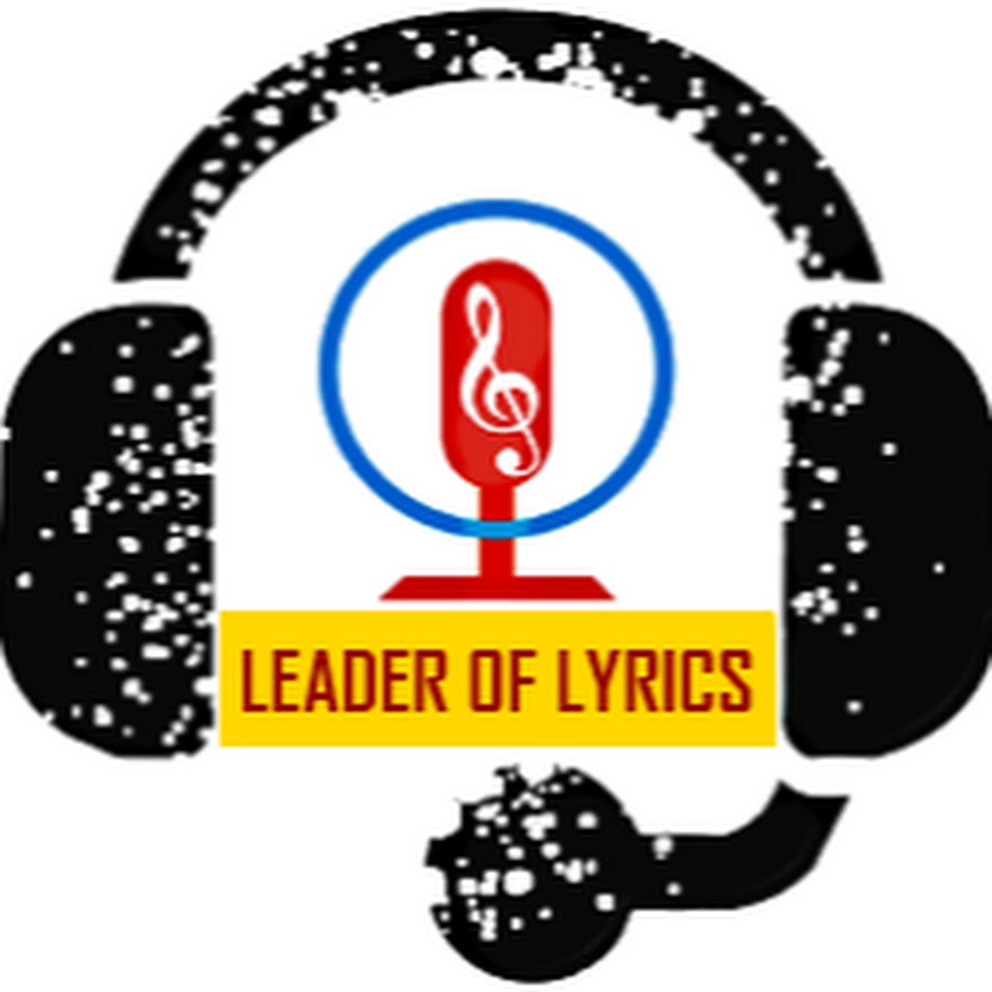 Leader Of Lyrics