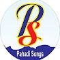 Pahadi Songs