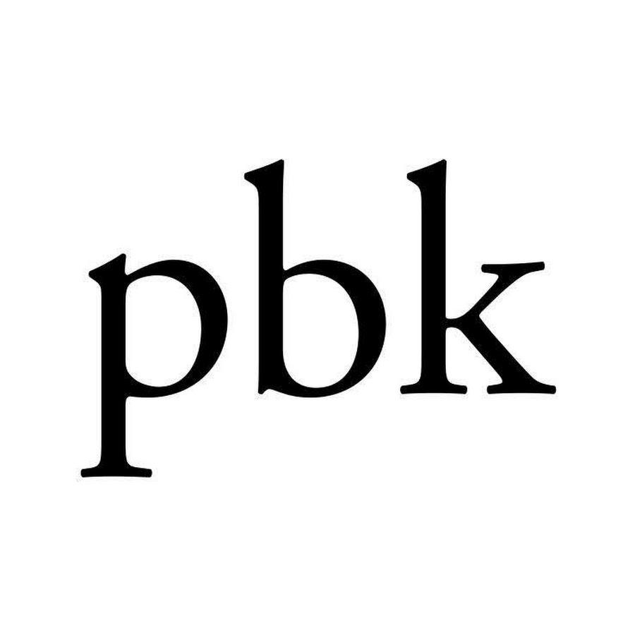 Pottery Barn Kids Logo: Pottery Barn Kids