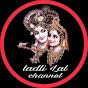 ladli Lal channel