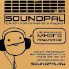 SOUNDPAL audio