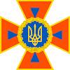 ГУ ДСНС України у Луганській області
