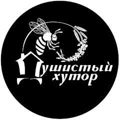 Душистый хутор YouTube channel avatar