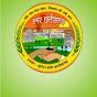 Hamar Chhattisgarh