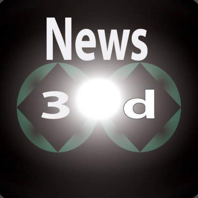 news 3d (news-3d)