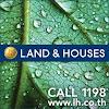 LandandHouses