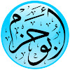 abouhazm