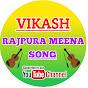 Meena Geet Meena Song