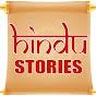 HINDU MYTHOLOGY - The