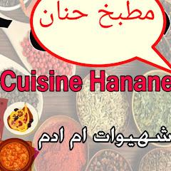 مطبخ حنان Cuisine hanane