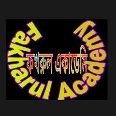 Fakhrul Academy