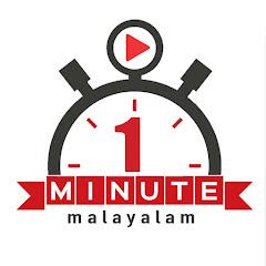 Quanto Ganha 1-Minute Malayalam