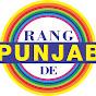 Rang Punjab De : Dharma