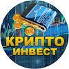 CryptoInvest - ЗАРАБОТОК В ИНТЕРНЕТЕ